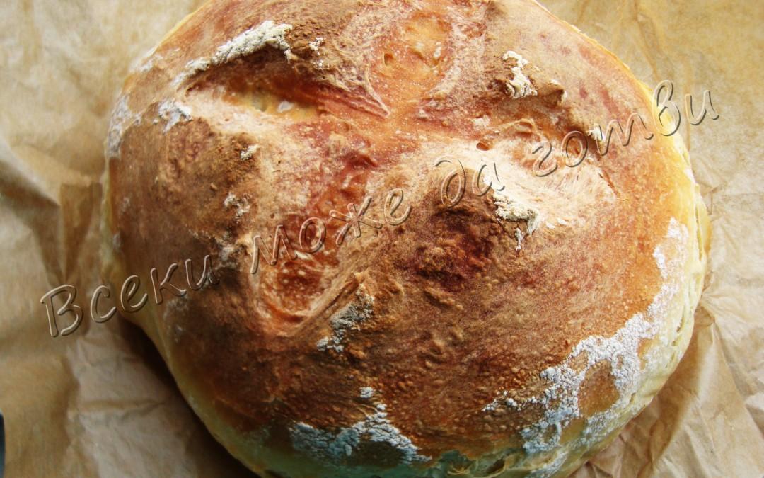 Домашен хляб за начинаещи