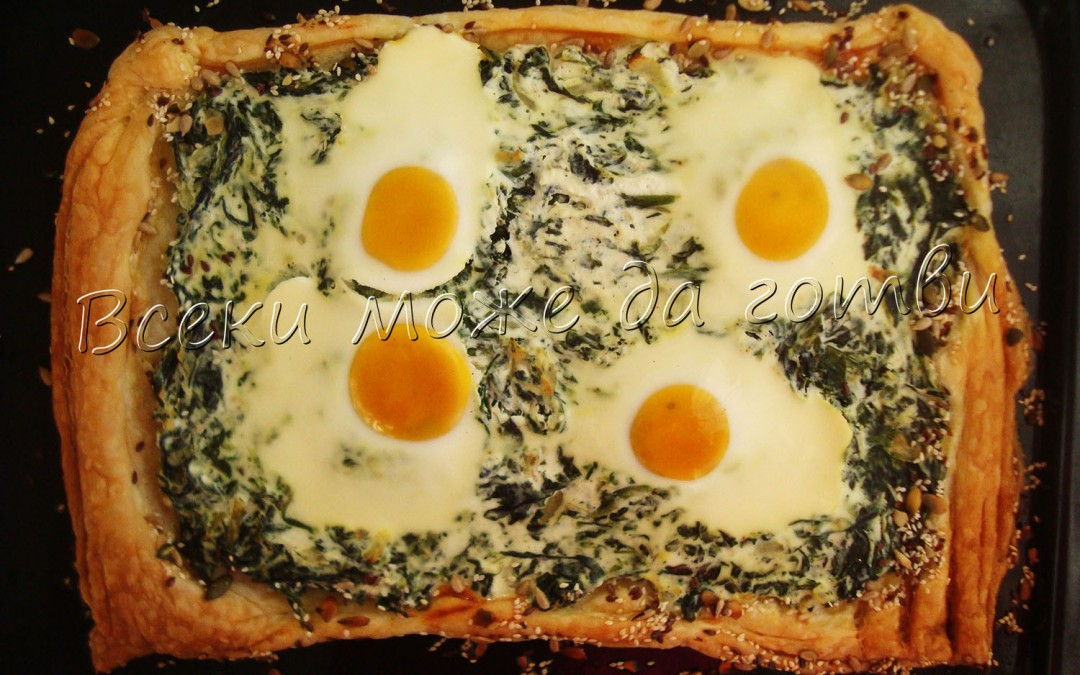 Бърза вкусотия с бутер тесто и яйца