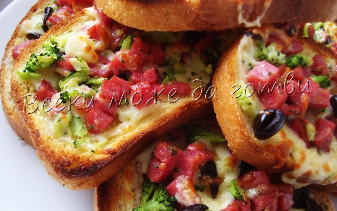 Апетитни сандвичи с колбас и броколи