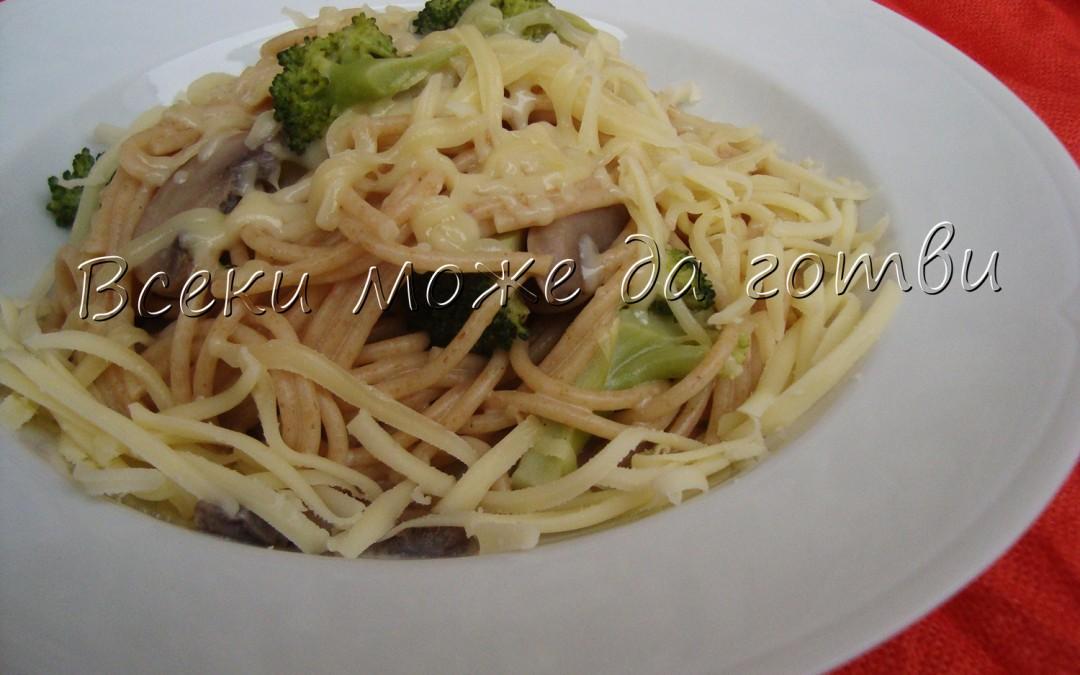 Най-лесната рецепта за спагети с гъби и броколи
