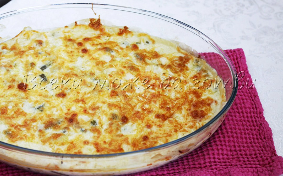 40-минутна рецепта: Зелен фасул на фурна с вкусен сос