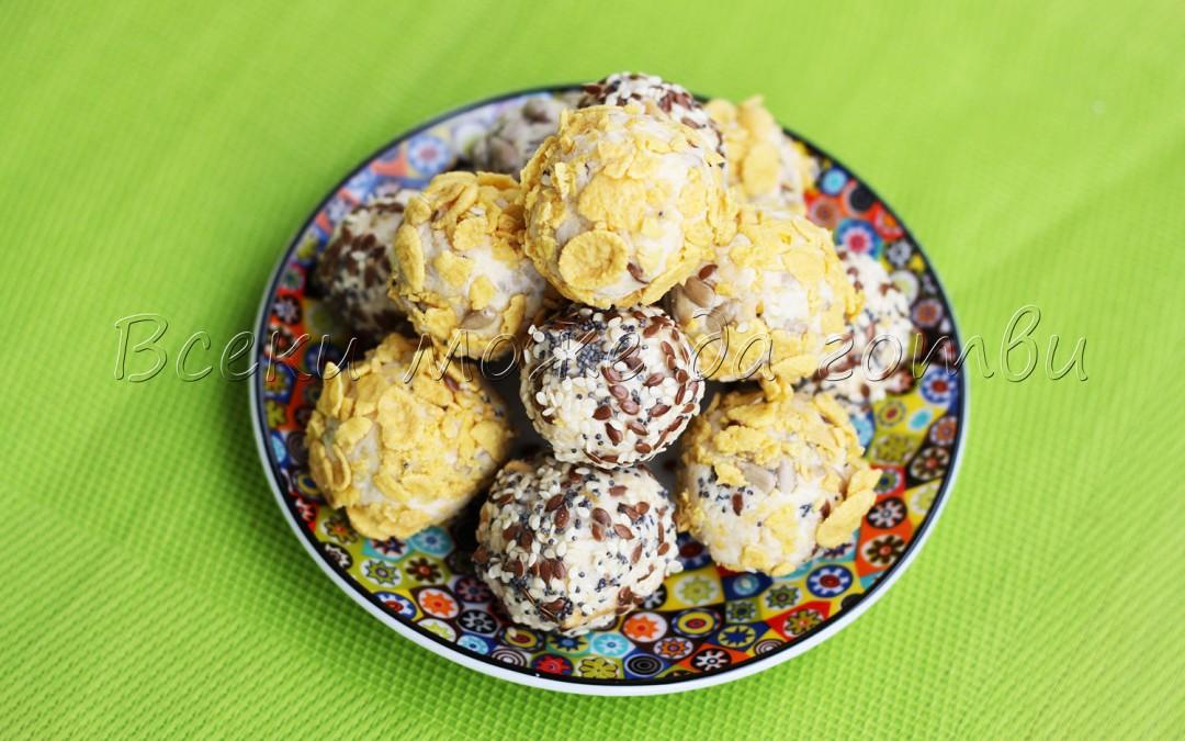 Супер рецепта за солени бонбони с крема сирене и кашкавал