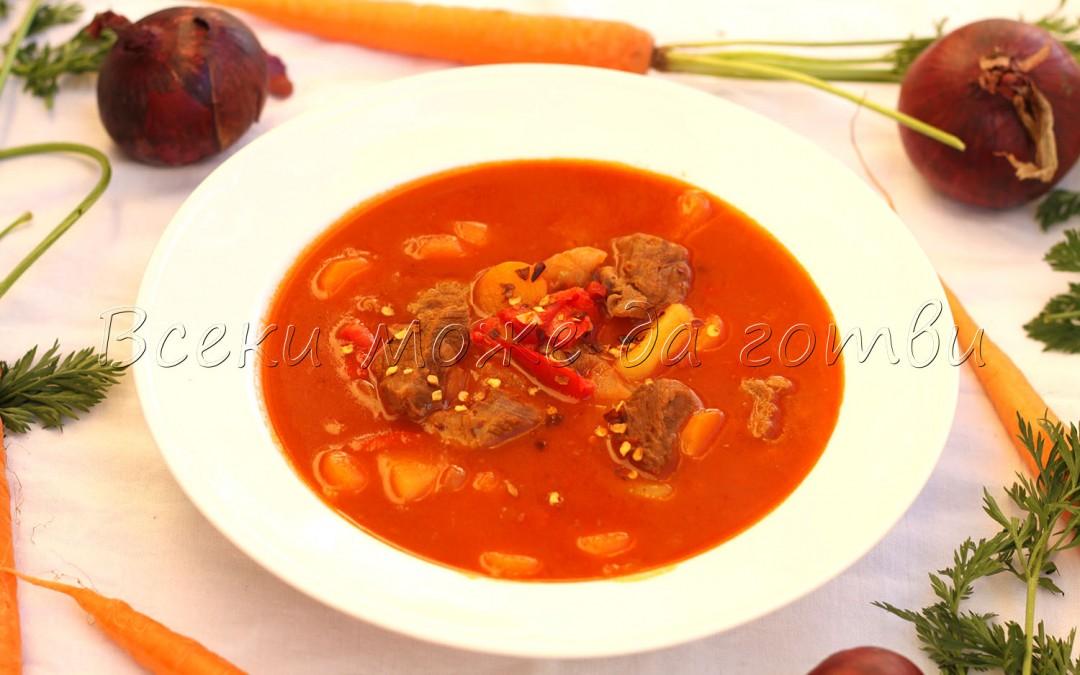 Опитайте тази вкусна рецепта за гулаш (месото се топи в устата)