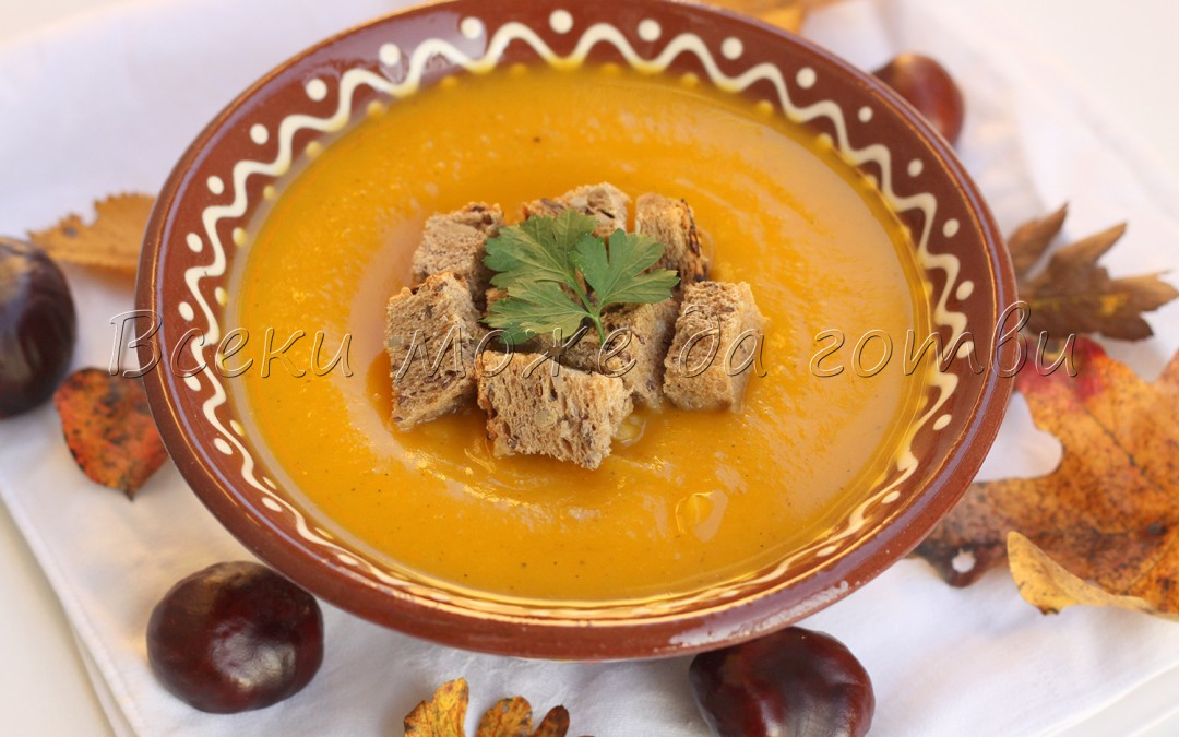 Есенна крем супа за 30 минути: Опитайте тази вкусотия с тиква