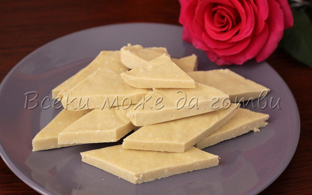 Икономична и лесна рецепта за домашна халва с 3 продукта