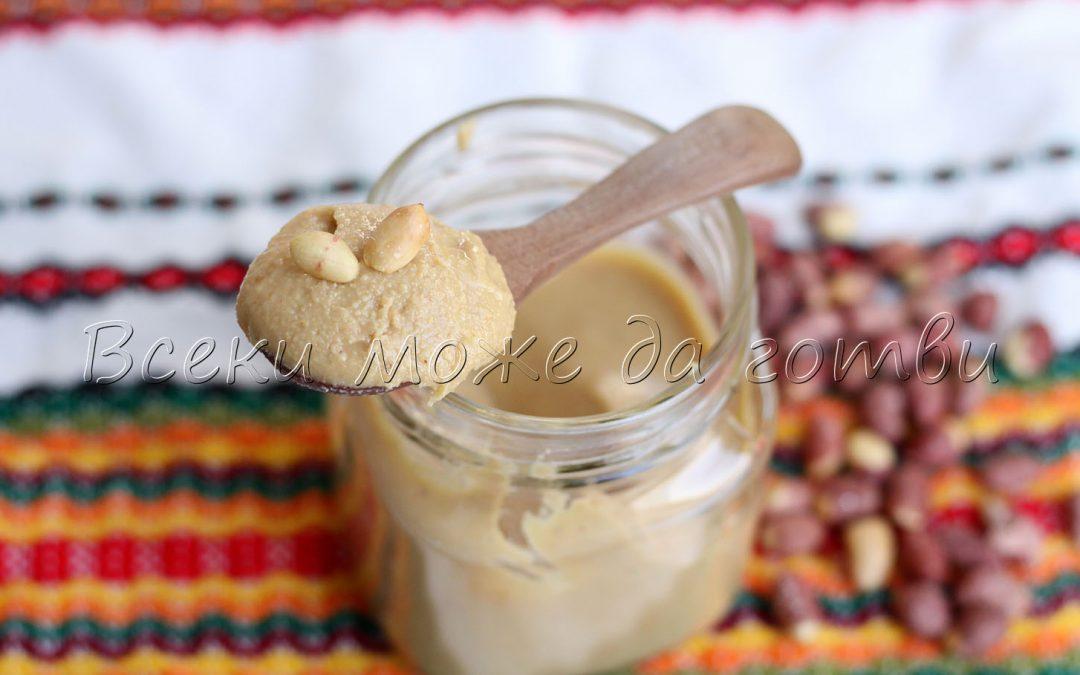 Рецепта за фъстъчен тахан – тази вкусотия ще ви стане любима!