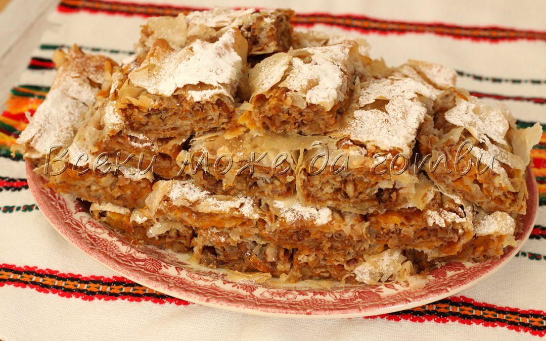 Бабина рецепта за лесен тиквеник за Бъдни вечер