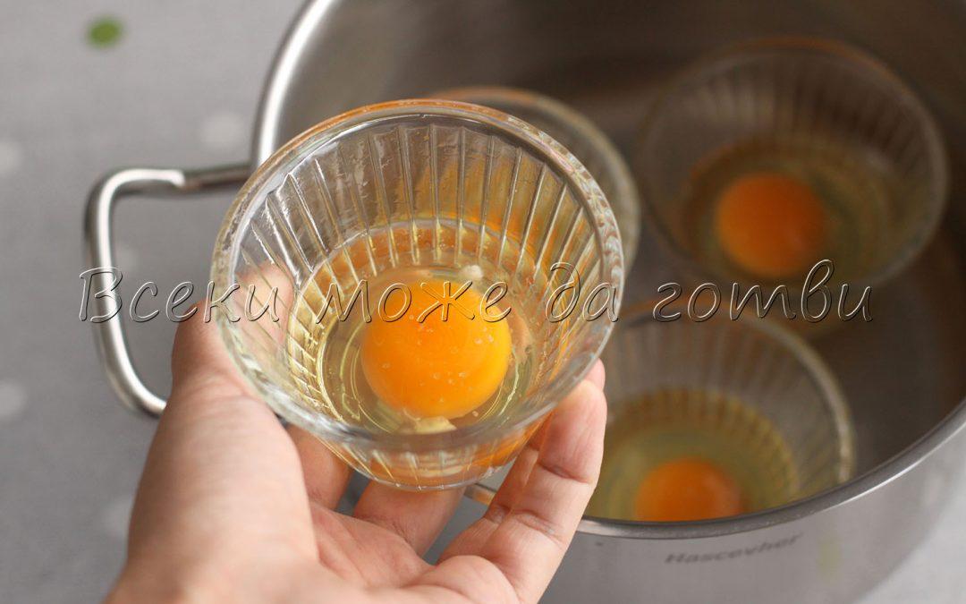 Лесно и изпробвано: Как да си направим поширани яйца?