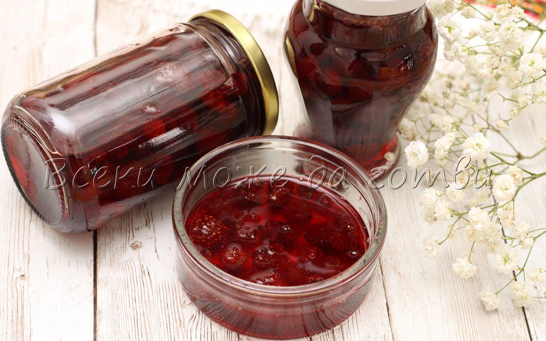 Сладко от ягоди с цели плодчета – мързелива рецепта на фурна
