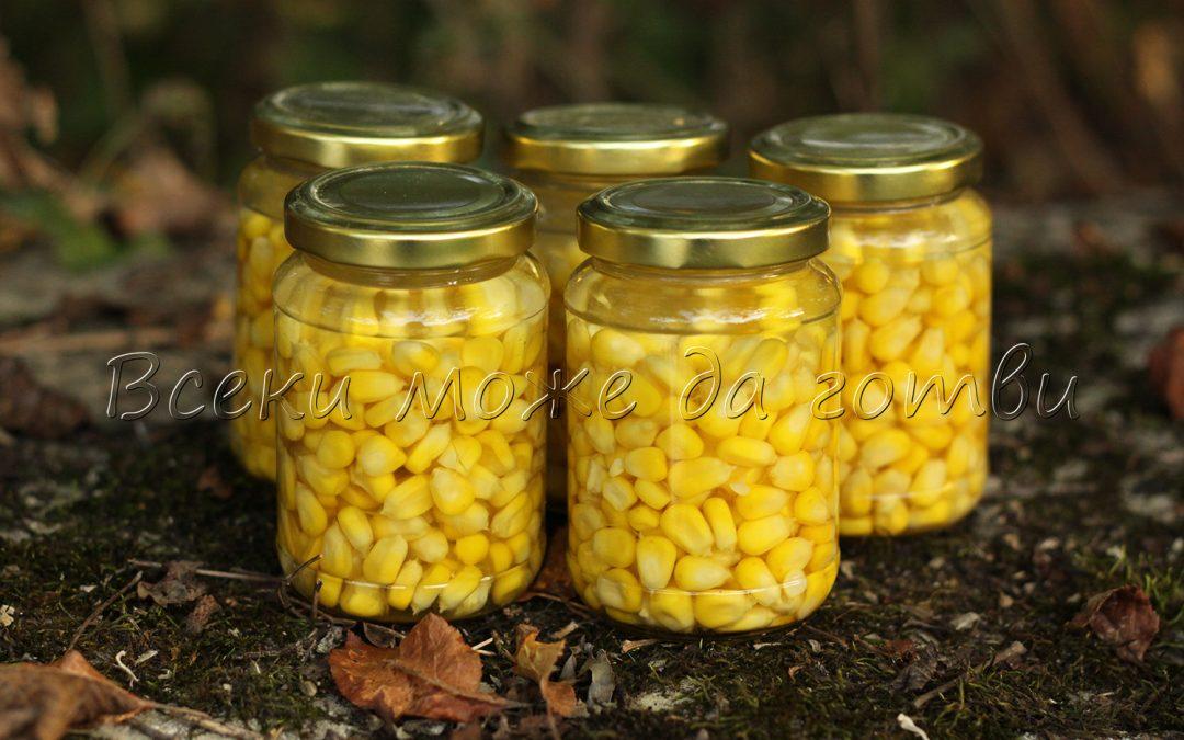 Консервирана сладка царевица – никога повече няма да купувате готова