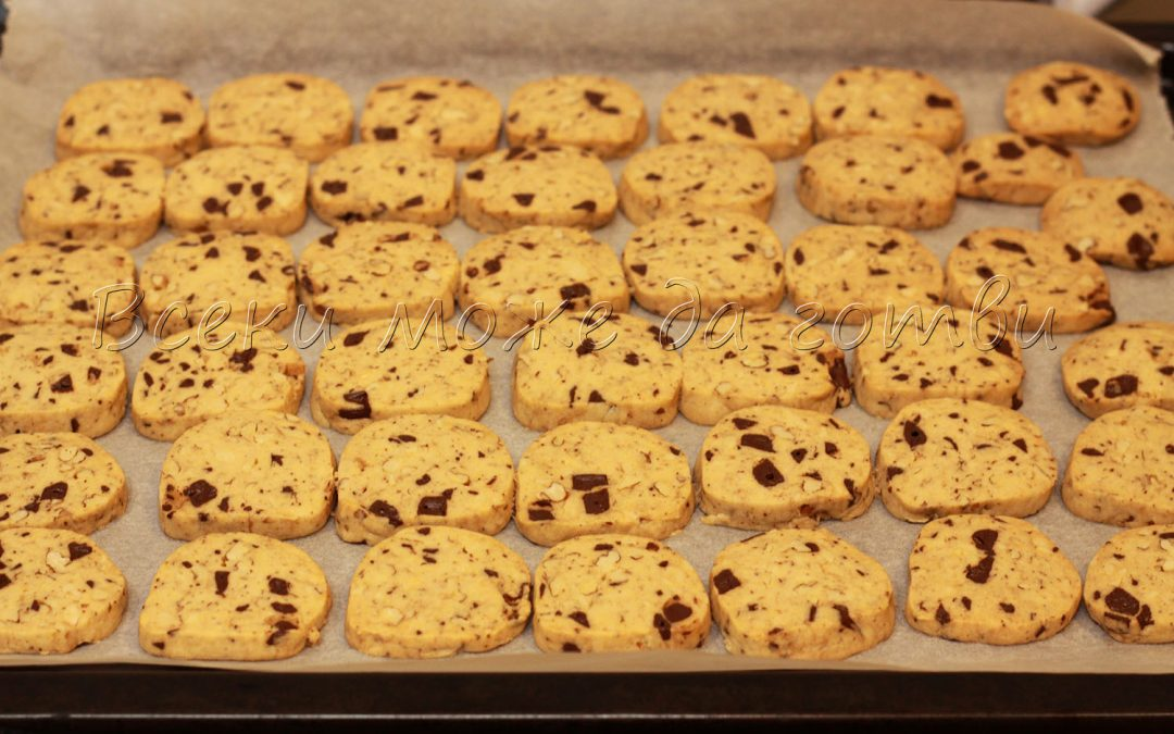 Домашни бисквити с орехи и шоколад (чудесна рецепта)