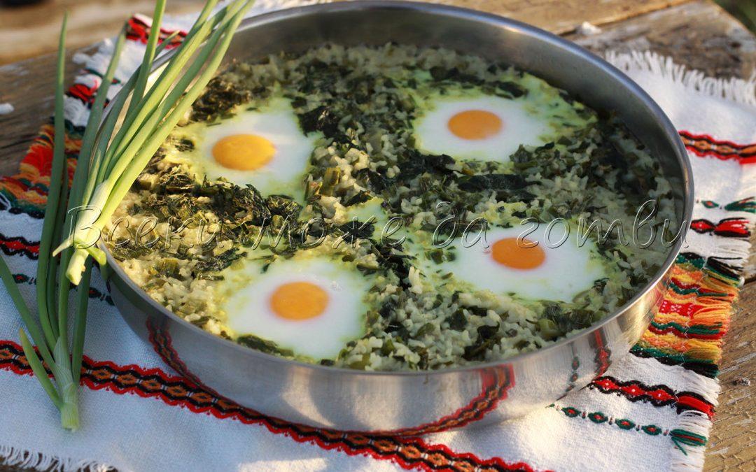 Лесен пролетен ориз със зелении и яйца – чудна вкусотия